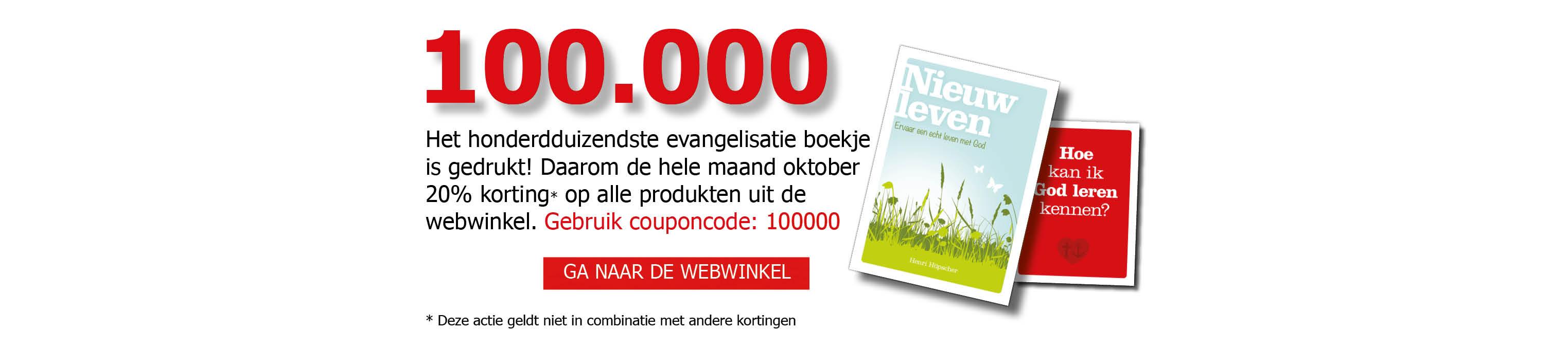 winkel100000